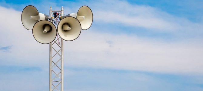 Public Address/Intercom System